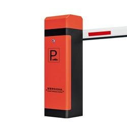 Перегородка ворота стрелы автоматический шлагбаум для парковки барьер парк квадратный барьер парковочный Барьер автоматические двери пар...