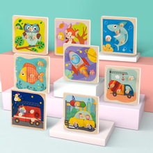 Toy Wooden Trainning Educational-Toy Puzzle Montessori Animal Early-Learning Baby Kids