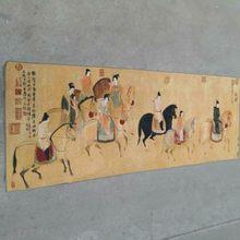 China velho seda thangka como pendurado pintura bordado