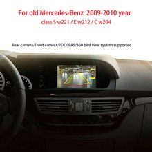 Car Video Interface for 2009-2010 Mercedes-benz Class S W221 E W212 C W204 with Rear Camera Dynamic Parking Guidelines