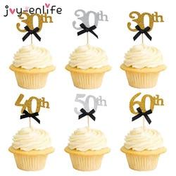10 штук в партии 30/40/50/60th лет на торт на день рождения вечерние украшения курица вечерние Юбилей кекс украшения свадебные принадлежности
