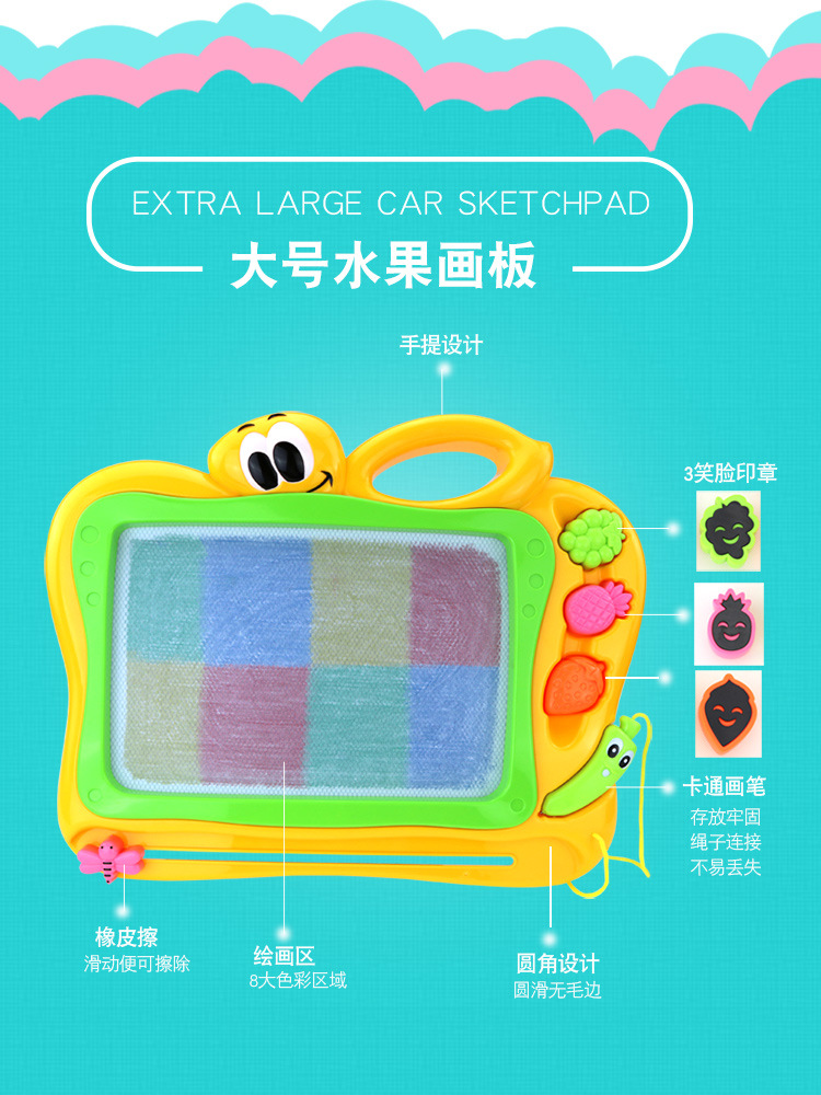 Children Magnetic Drawing Board 936A Magnetic Writing Board Oversized Writing Board Baby Graffiti 1-6-Year-Old Educational Toy