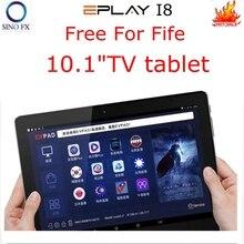 Eplay i8 ТВ планшет 10,1 дюймов Android 7,1 PC Пожизненное бесплатное обновление коробки iptv от Evpad планшета i7 бесплатное iptv apk