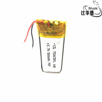 Free shipping 1pcs/lot Polymer 500 mah 3.7 V 702035 752035 smart home Li-ion battery for dvr GPS mp3 mp4 image