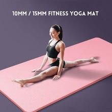 15 мм нескользящий коврик для йоги nbr занятий фитнесом гимнастический