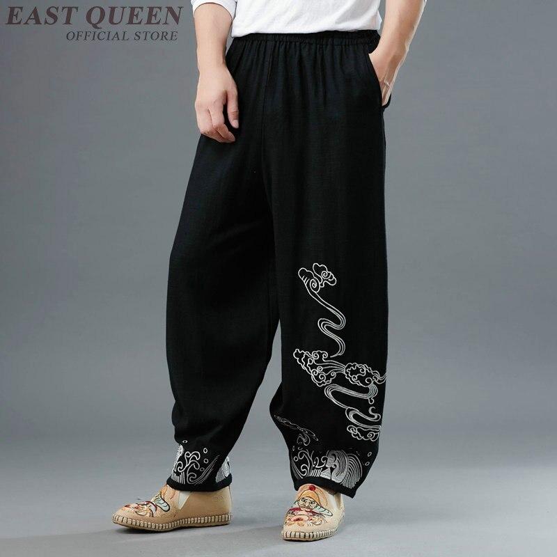 Men Vintage Casual Pants Black Loose Sweatpants Elastic Waist Kung Fu Pants Chinese Kimono Pants Male Japanese Trousers KK2896