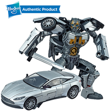 Hasbro Transformers Toys Studio Series 39 Deluxe Class  movie universe Last Knight Movie Cogman Action