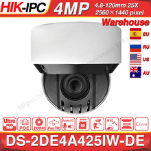 Hikvision Original PTZ IP Camera DS 2DE4A425IW DE 4MP 4 100mm 25X Zoom Network POE H.265 IK10 ROI WDR DNR