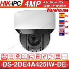 Pre venta Hikvision Original de la cámara PTZ IP DS 2DE4A425IW DE 4MP 4 100mm de 25X zoom de POE H.265 IK10 ROI WDR DNR