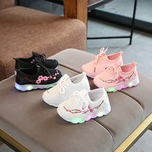 LED Beautiful Lovely princess baby casual sneakers lace up cute girls shoes elegant fashion footwear