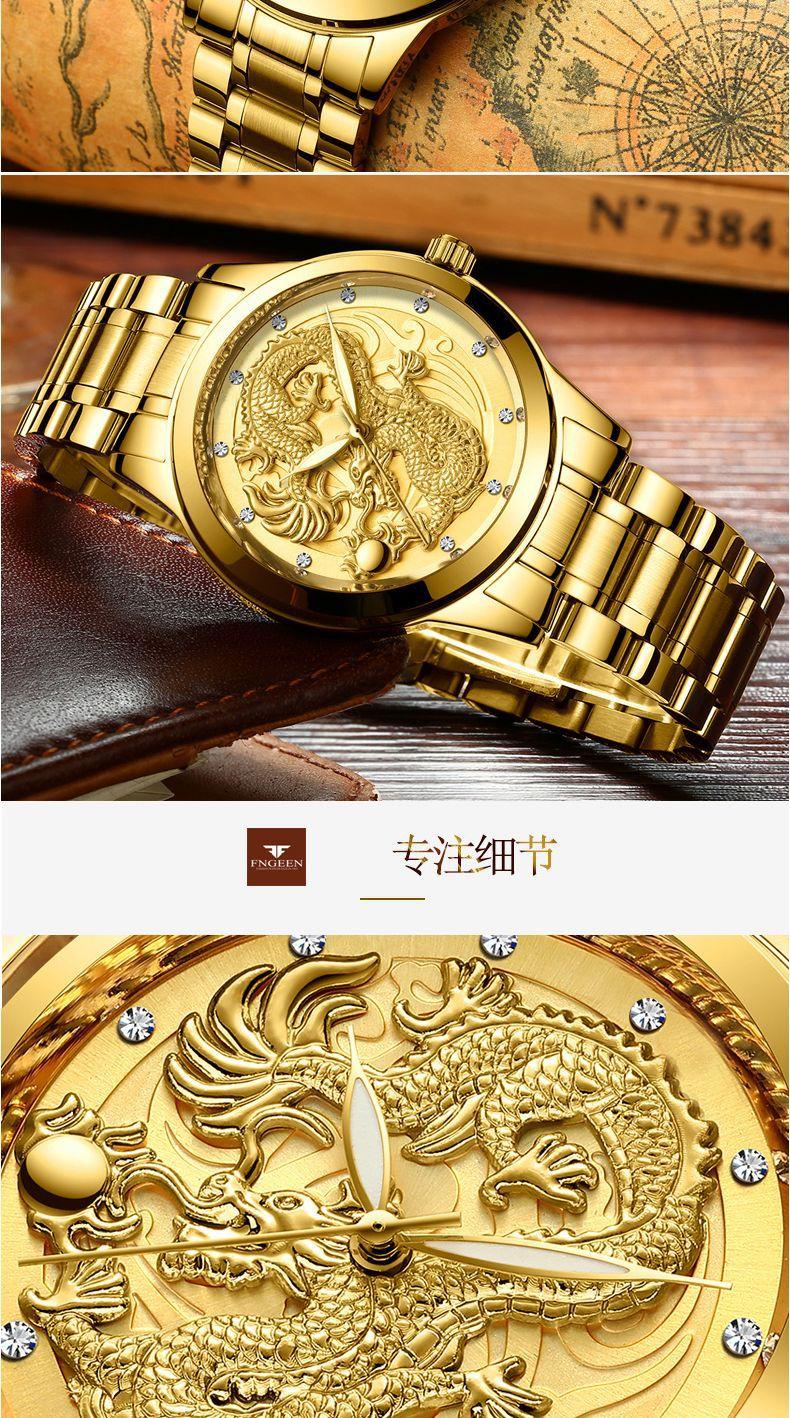 Nova marca de luxo dragão chinês relógio