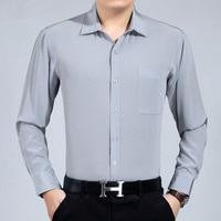 Silk Summer Men Shirt White Black Long Sleeve Shirt Formal Mens Dress Shirts Plus Size Camisa Hombre 3400 KJ1945