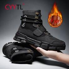 Cyytl/высококачественные мужские зимние ботинки; Спортивная