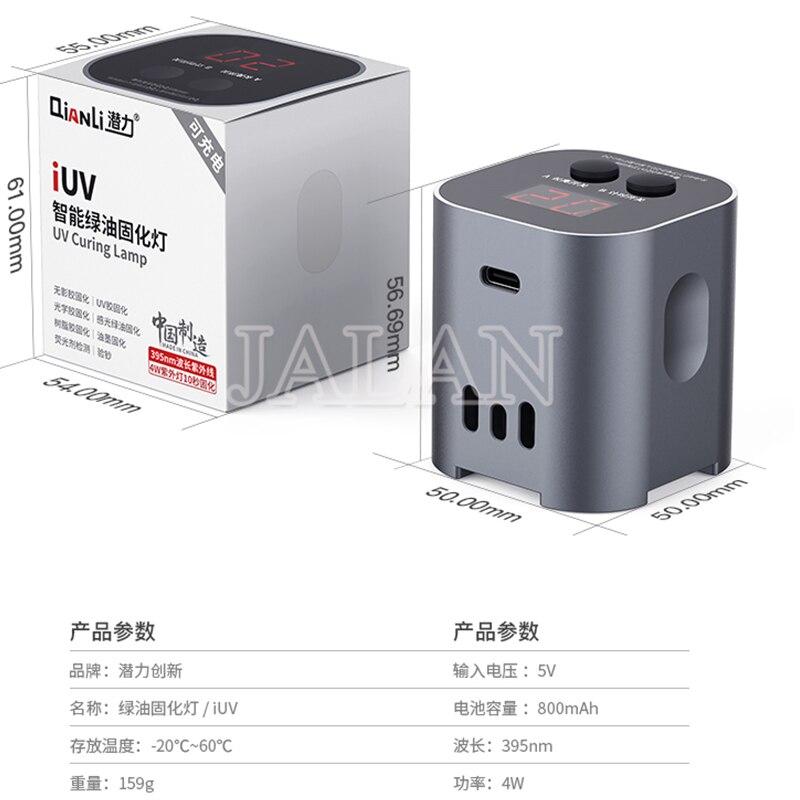 Qianli Light Sense Green Oil Curing Optical Glue Curing Lamp UV Curing Lamp