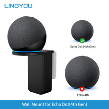 LINGYOU dla Amazon Alexa Echo Dot 4 4th Gen Outlet wieszak ścienny uchwyt oszczędność miejsca akcesoria w sypialni kuchnia łazienka
