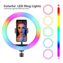 Светодиодный кольцевой светильник цветной usb с регулируемой
