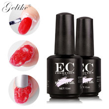 15ml Magic Remover Nail Polish Remover Bursting Remove Layer Gel Cleaner Lint Free Wipes Nail Degreaser Tools
