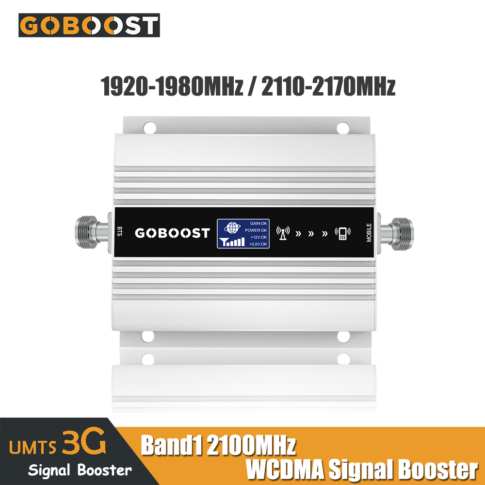 3G Mobile Cell Phones Signal Repeater Booster Amplifier UMTS 2100MHz  Band 1 LCD Display Cellphone Cellular Signal Amplifier B1