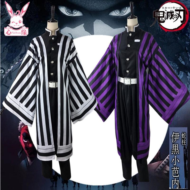Anime Demon Slayer Cosplay Costume Iguro Obanai Kimono Uniforms Halloween Dress White/Purple H