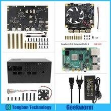 Raspberry Pi 4 Model B + X835 3.5 inch SATA HDD Storage Board + X735 Power Management Board + DC 12V Power Adapter + Metal Case