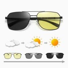 Photochromic Polarized Sunglasses Men Vintage Retro Square Sun Glasses