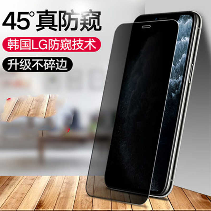 Film d'écran en verre trempé Anti-éblouissement pour iphone 11 Pro Max verre iphone 7 8 x verre protecteur d'écran sur iphone 11 11Pro max