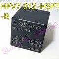 HFV7 012-HSPT/HS3/H7TM/HSTM/R/D/(555)/(321)/(265) V7-1A