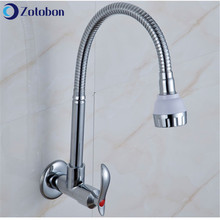 Basin Faucets Wall-Mounted Kitchen-Accessories Water-Taps Cold ZOTOBON H287 360-Rotation