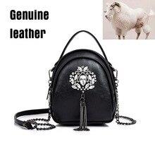 Internet celebrity leather small black bag 2020 new women's bag chain portable Shoulder mini Bag Fashion texture messenger