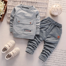 Baby Clothes Set Two-Piece Fashion 1-3 Years