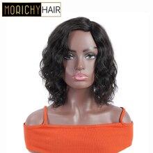 Morichy Body Wave Bobs Wavy Wigs Brazilian Non-Remy Human Hair Full Machine Wig Versatile Medium Length Natural Black Color