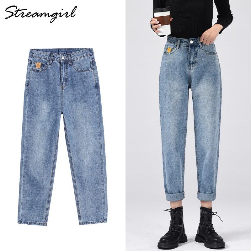 Summer Mom Jeans High Waist Plus Size Boyfriend Woman Jean Femme Denim Pants Women Black Boyfriend Jeans For Women Plus Size