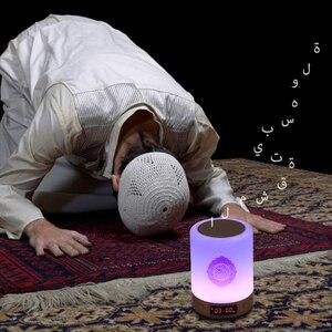 Image 4 - 16G AZAN Kinh Quran Loa Đèn Ngủ Mp3 Máy Nghe Kinh Quran Người Chơi Có Màn Hình Hiển Thị Đồng Hồ Loa Không Dây