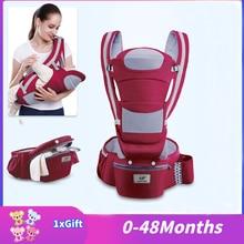 Переноска для детей 0 3 48 месяцев, эргономичная переноска для младенцев, слинг кенгуру для новорожденных