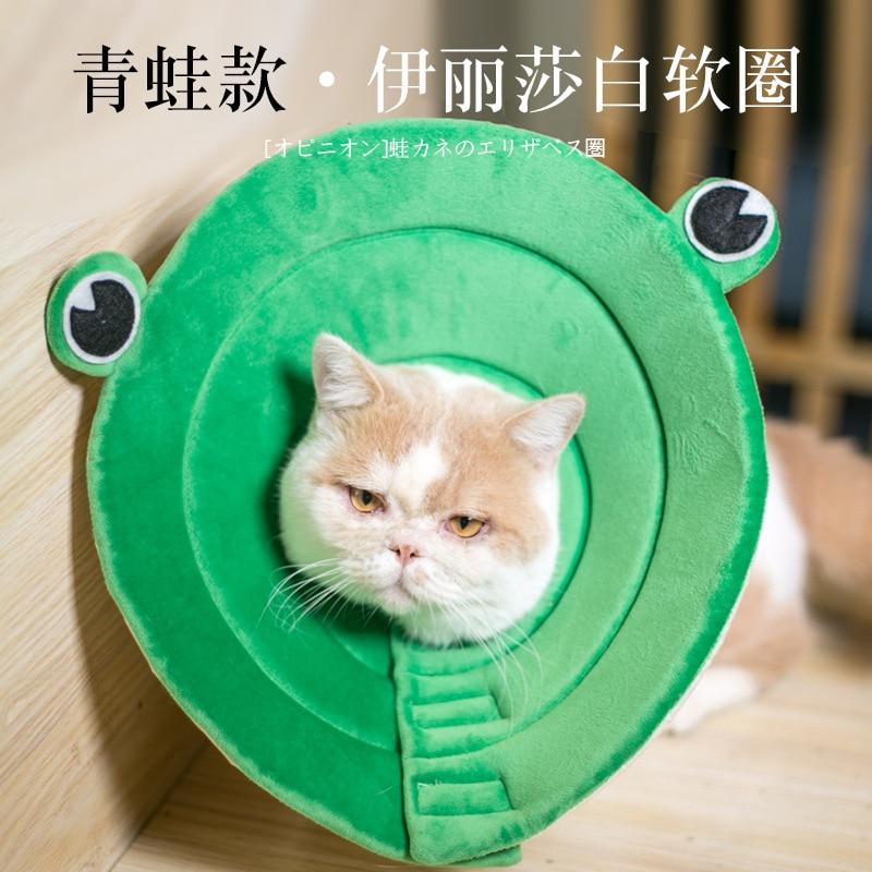 Frog Elizabeth Ring Cat Dog Collar Bandana Pet Anti Grasping Bite Anti-Lick Head Band Cat Collar Supplies