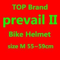 Marca superior prevalecer ii capacete de ciclismo estrada vermelho capacete da bicicleta aero men mtb capacete esporte boné foxe wilier bmx tld sagan e