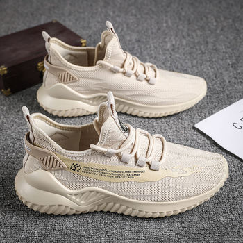 Fashion Men Sneakers Mesh Casual Shoes Lac-up Mens Shoes Lightweight Vulcanize Shoes Walking Sneakers Zapatillas Hombre size 44 4