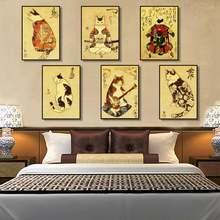Настенные художественные картины ретро японский самурайский