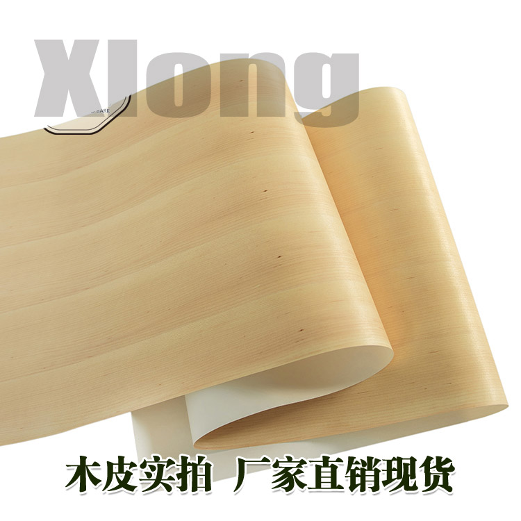 L:2.5Meters Width:600mm Thickness:0.25mm Natural Wide Maple Straight Grain Leather Kraft Paper Bottom Veneer