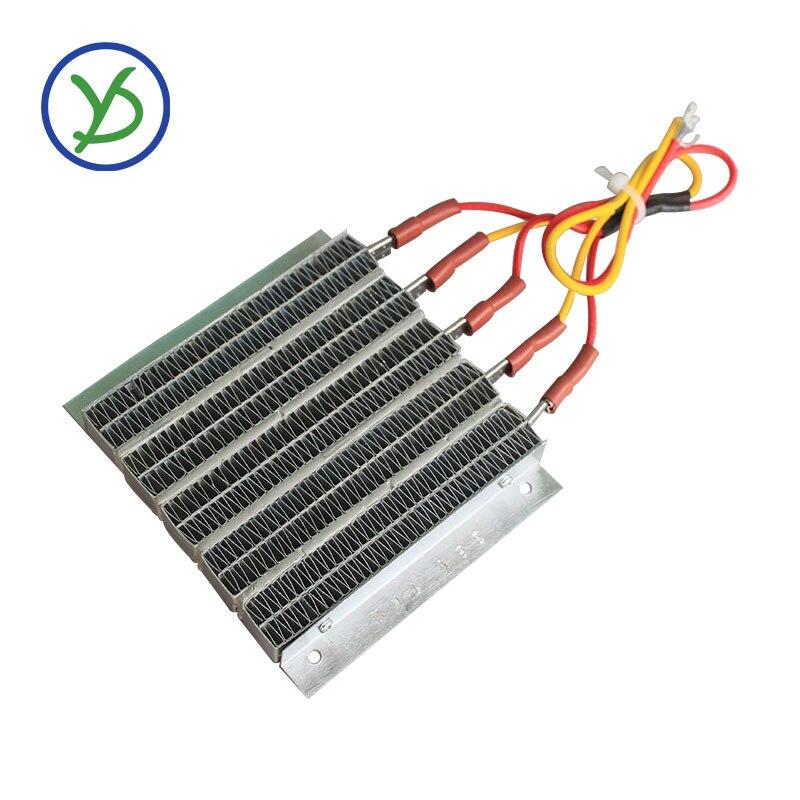 PTC Ceramic Air Heater 48V 1000W Conductive Type Constant Temperature Ceramic Aluminum With Wiring