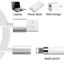 Металлический usb к 8pin женский зарядный кабель Зарядное устройство