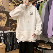 Bangtan7 BE Hoodies (7 Colors)