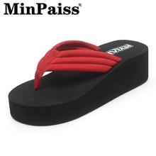 купить Ladies Sandals Toe Clips Leisure Flip-flops-MINPAISS- Increasing Flat Slope And Flip-flops Women's Shoes дешево