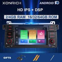 Xonrich AutoRadio 1 Din Android 10 Auto Lettore DVD Per BMW E46 Multimedia M3 318/320/325/330/335 Rover75 Coupe GPS di Navigazione 4GB