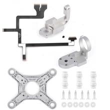 Запасные части для DJI Phantom 3 Advanced Drone Yaw Arm Roll Bracket плоский ленточный гибкий кабель Gimbal Mount камера с двигателем
