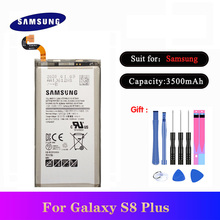 5pcs/lot High Quality EB-BG955ABA Battery For Samsung galaxy S8 Plus S8+ G9550 SM-G9 SM-G955 Phone Bateria 3500mAh смартфон samsung galaxy s8 plus sm g955 титан