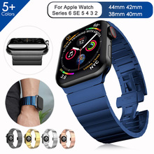 Blue Stainless Steel Link Bracelet Band for Apple Watch Series 6 SE 5 4 3 40mm 44mm For iwatch 6 5 WatchBand Strap Replacement