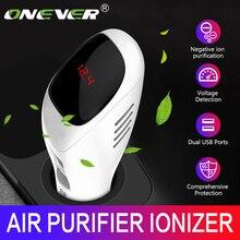 Onever, 12-24 В, очиститель воздуха, свежий воздух, анион, автомобильный очиститель воздуха, очиститель воздуха, лучший для автомобиля, для дома, офиса, подарок с 5V3. 1A, USB зарядное устройство