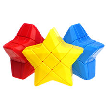 YongJun 3 kat yıldız sihirli küp bulmaca YJ hızlı Penta-5 beş Pentagon bulmaca yıldız küp