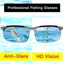 Солнцезащитные очки для рыбалки Поляризованные фотохромные с